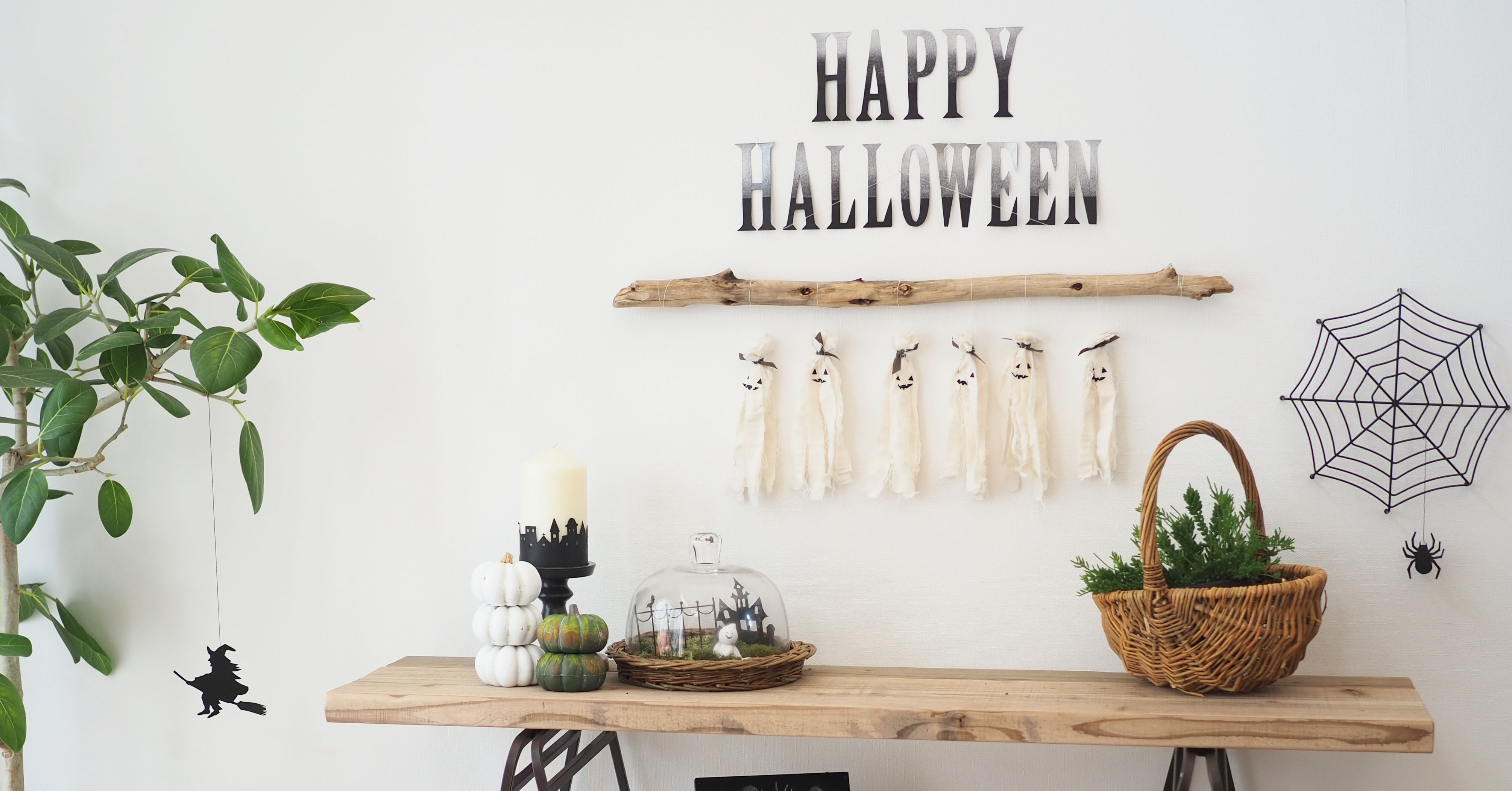 NATURAL CHIC HALLOWEEN