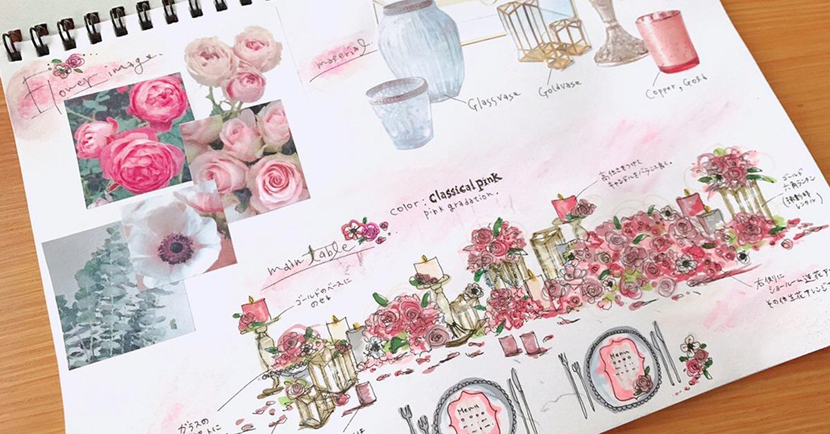 日比谷花壇によるウエディング装花のカウンセリング&ワークショップ開催