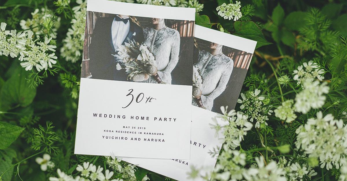 「ウェディングテーマ」何にする?結婚式のテーマ実例集