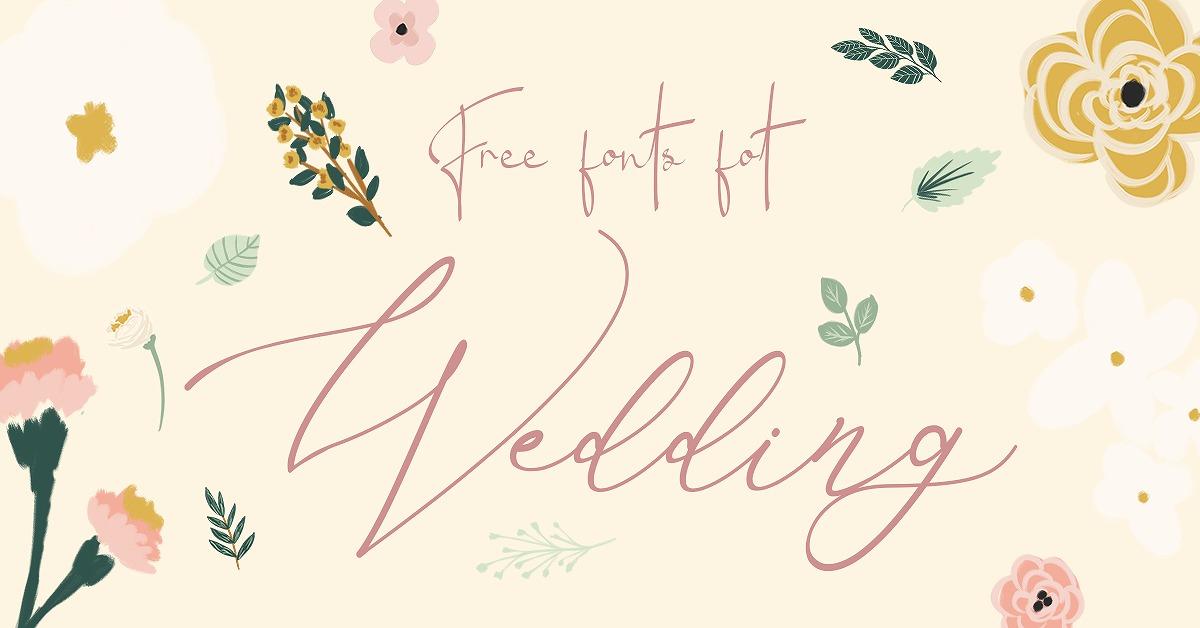 結婚式DIYに!無料でDLできるおしゃれなフリーフォント10選|第6弾