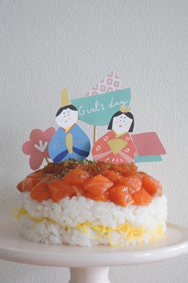 ひな祭りケーキトッパー