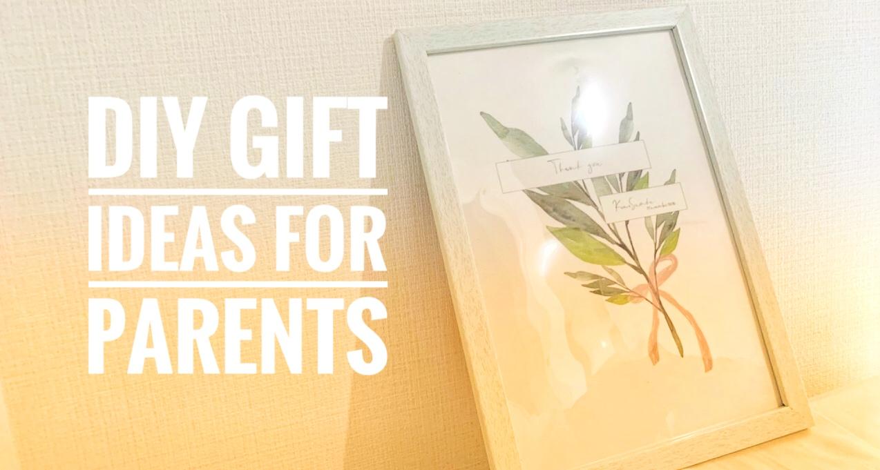 印刷するだけの無料テンプレで簡単!フォトフレームで両親贈呈品をDIY vol.1