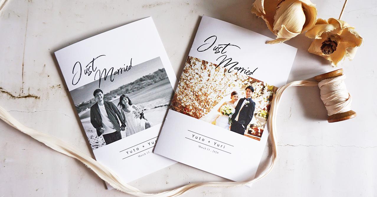無料テンプレートで結婚式のプロフィールブックを手作りしよう!