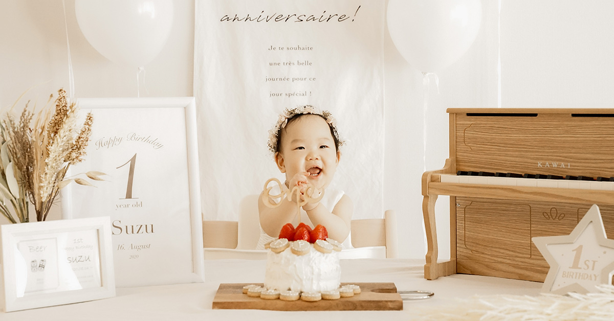 ELEGANT WHITE FIRST BIRTHDAY