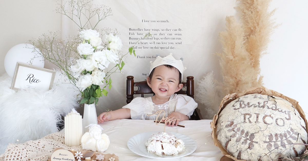 DREAMY WHITE FIRST BIRTHDAY