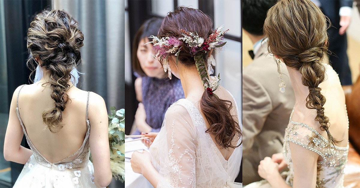 花嫁ヘアの最新トレンド。印象が変わる紐アレンジ&編みおろしをお色直しに
