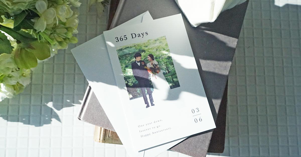 初めての結婚記念日はどう過ごす?メッセージカードの無料テンプレート