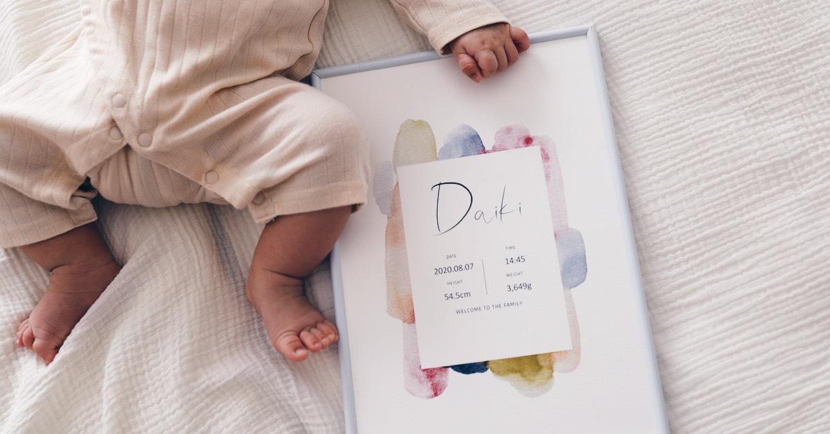 おしゃれに作りたい赤ちゃんの「命名書」無料テンプレート|Vol.2