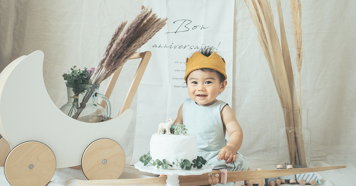COZY NATURAL FIRST BIRTHDAY