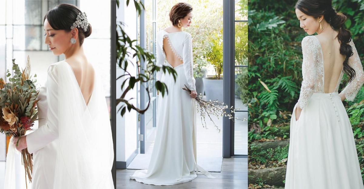 大人花嫁は後ろ姿で魅せる。オープンバックのウェディングドレス8選