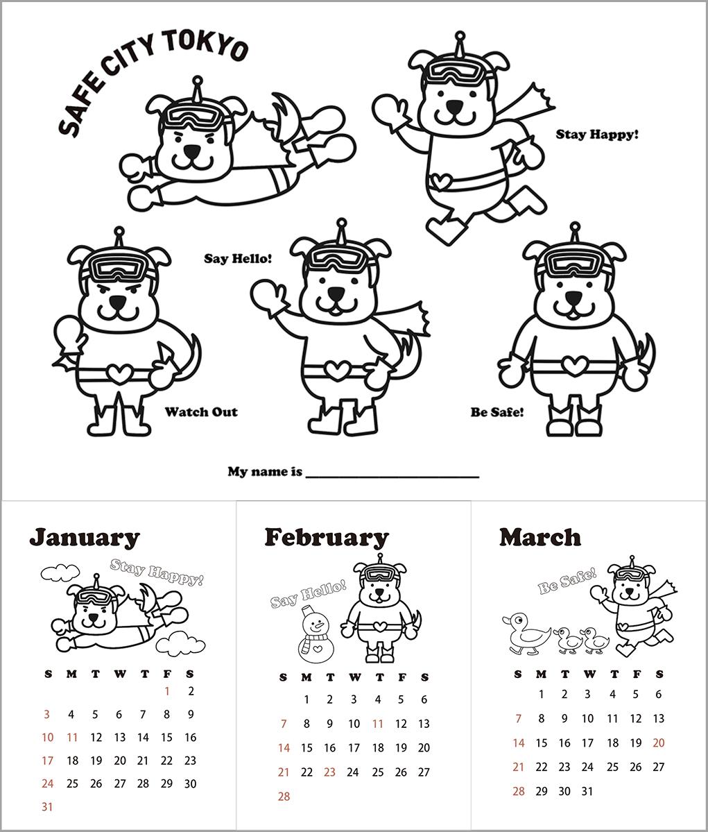 ぬり絵カレンダー