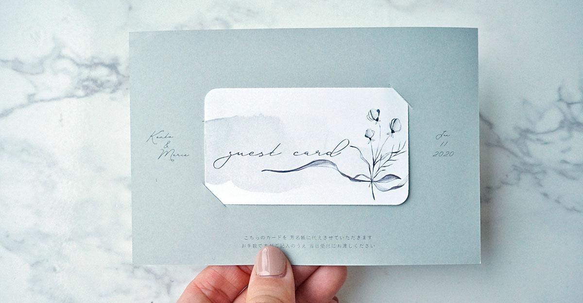 名刺サイズが嬉しい。無料テンプレートでゲストカードを手作り|コロナ対策にも