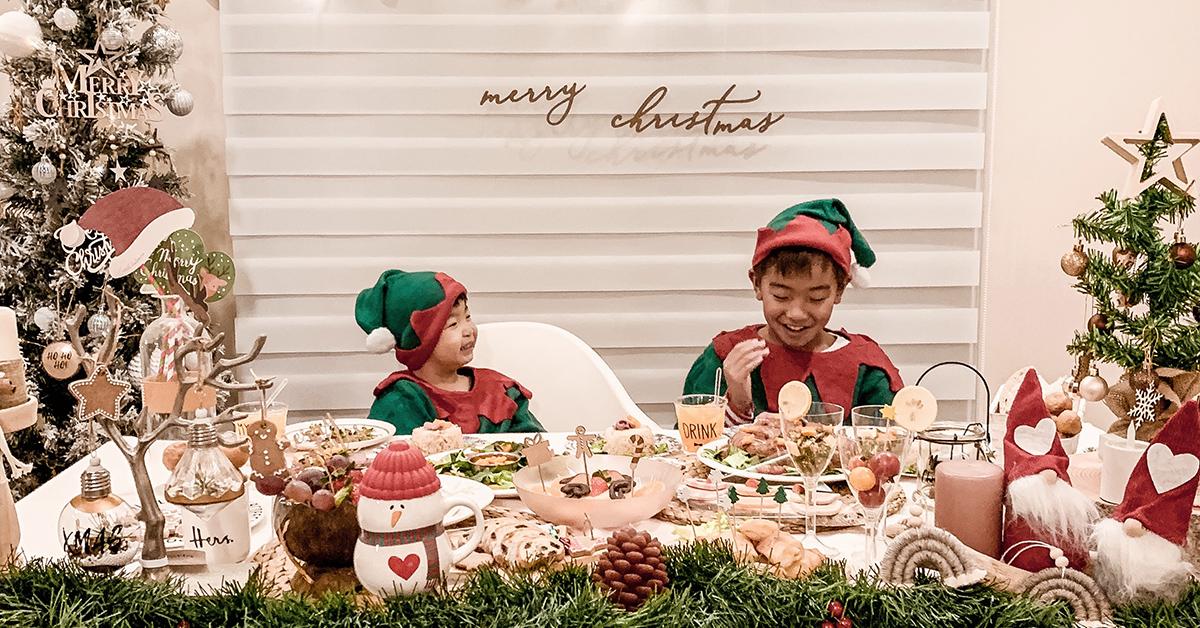 CHRISTMAS ELVES AND JOY