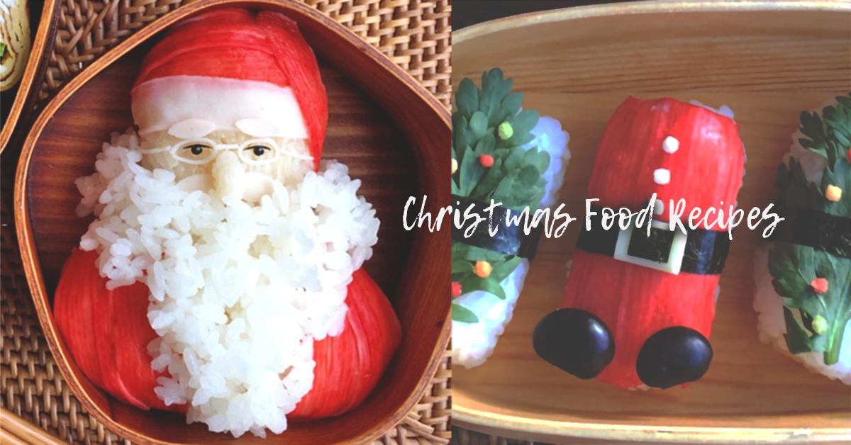 クリスマスレシピ5選|かわいいサンタごはんやお弁当アイディアまで