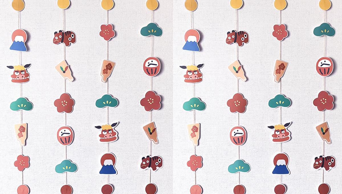 手作り正月|吊るし飾りの無料テンプレート