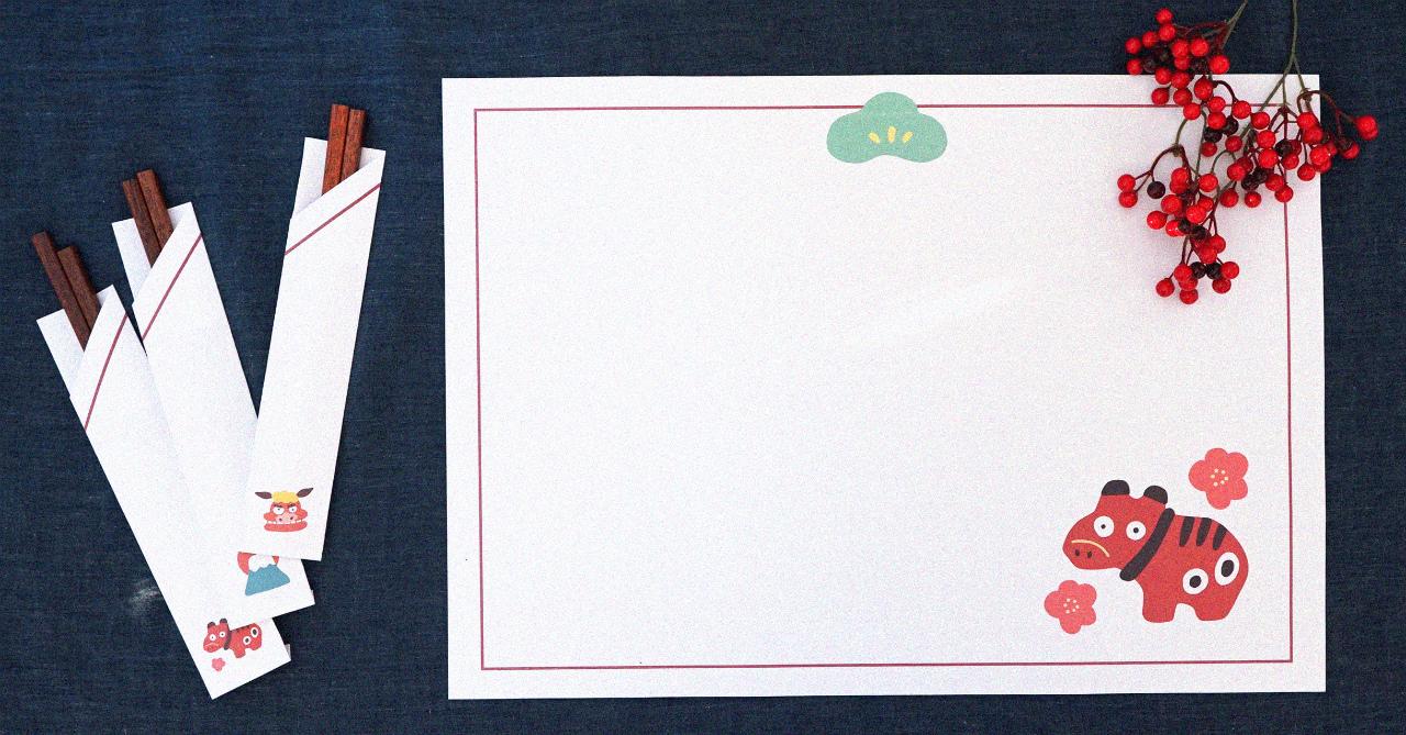 【お正月準備】箸袋&ランチョンマットの無料テンプレで楽しい食卓