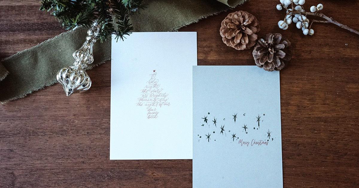印刷するだけ!手作り「クリスマスカード」無料テンプレート|vol.2
