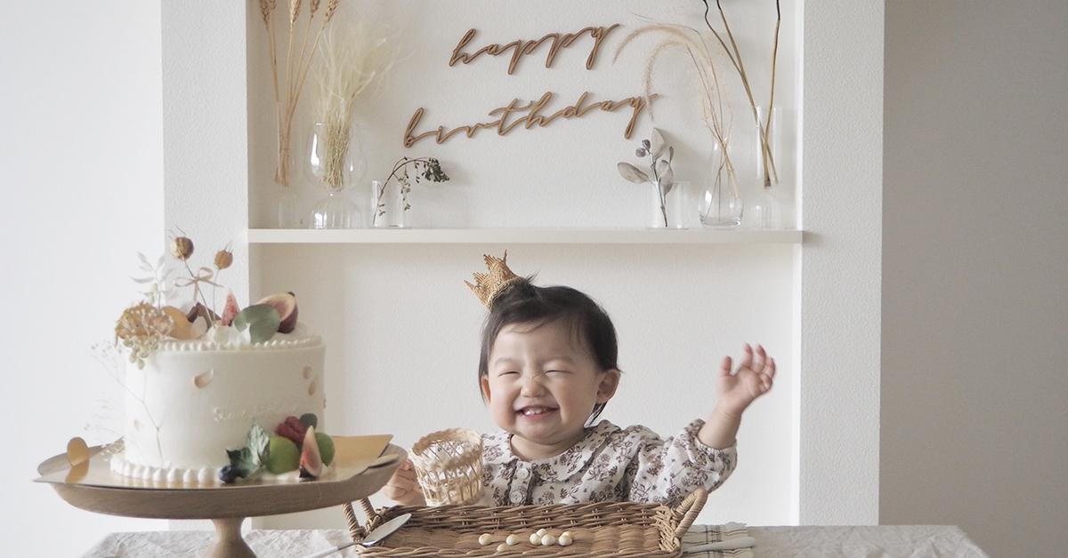 VINTAGE AUTUMN BIRTHDAY
