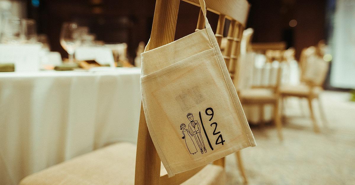 挙式後も使えるサスティナブルな「引出物バッグ」。結婚式の記念にも◎