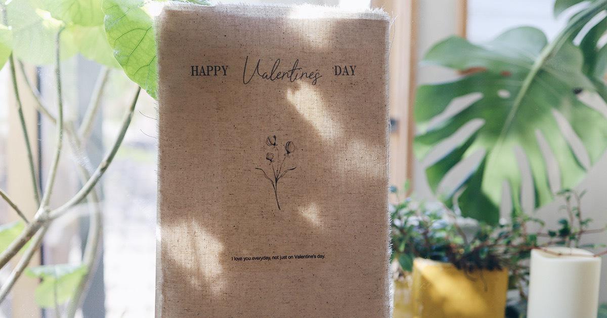 手作りバレンタイン|タペストリーが手軽に作れる無料テンプレート