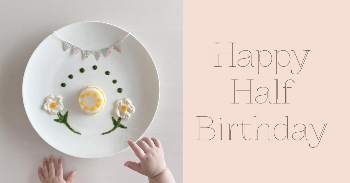ハーフバースデーのお祝い離乳食プレート   レシピからケーキアイディアまで