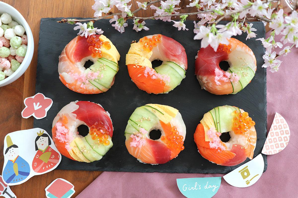 寿司ドーナツ