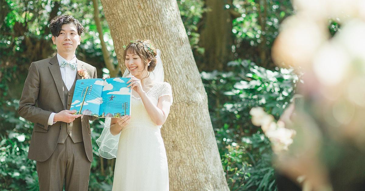 """人前式の演出にもオススメ◎""""ゲスト参加型""""の結婚証明書アイディア"""