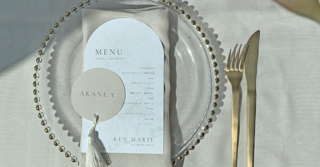 【無料テンプレート】おしゃれな結婚式に!メニュー表&席札のセットデザインが初登場