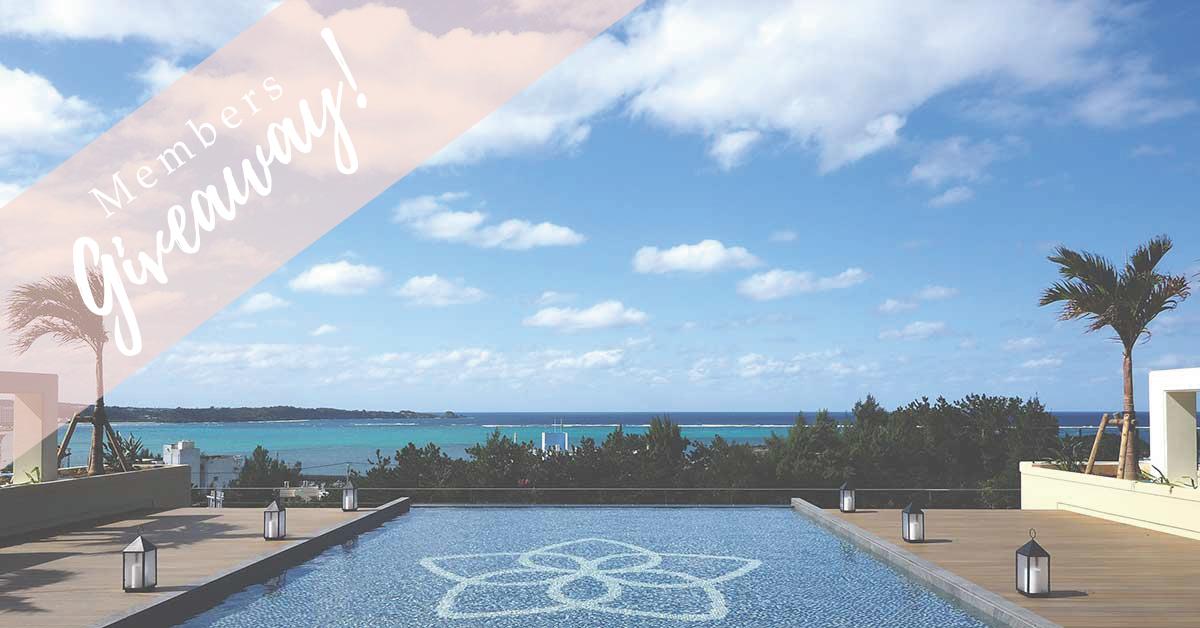 【沖縄ペア旅行が当たる!】会員7万人突破記念企画が決定