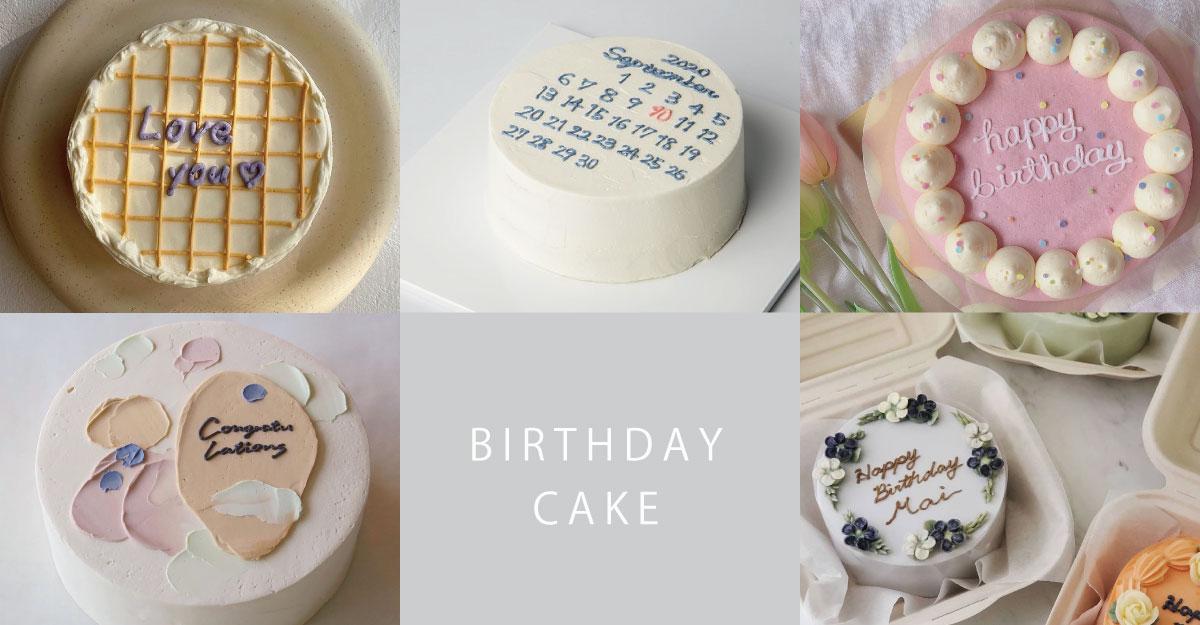 永久保存版|ネット注文できるおしゃれな誕生日ケーキ。おすすめの人気ショップまとめ