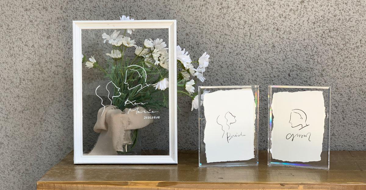 花嫁DIY|新郎新婦イラストで、ウェルカムボードや受付サインを手作り