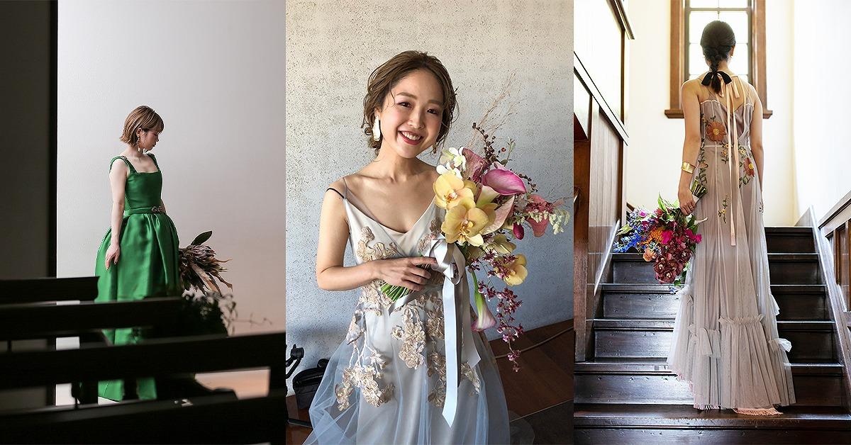 おしゃれ花嫁の心をくすぐる。最新カラードレスのトレンドは?
