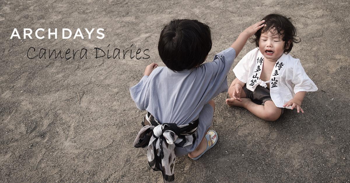 キッズフォト|おしえて!子どもの日常を写真に残すママカメラ Vol.2