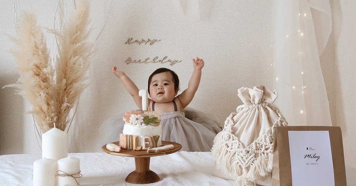 BOHO NATURAL FIRST BIRTHDAY