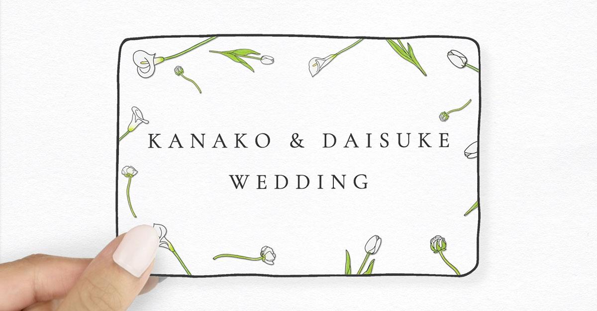 結婚式プロフィールムービーに。スケッチモーションがおしゃれ|Ena Kakuta