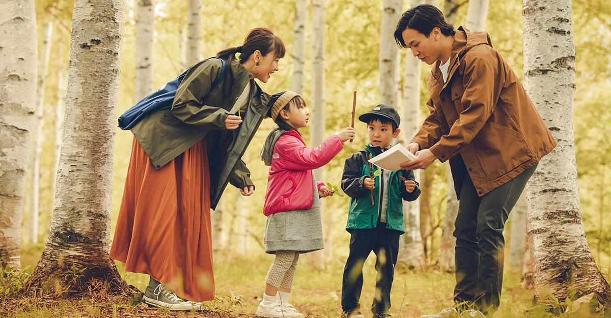 THE NORTH FACE×星野リゾート 自然に触れ、好奇心や創造力を育む「森遊びデビュープログラム」