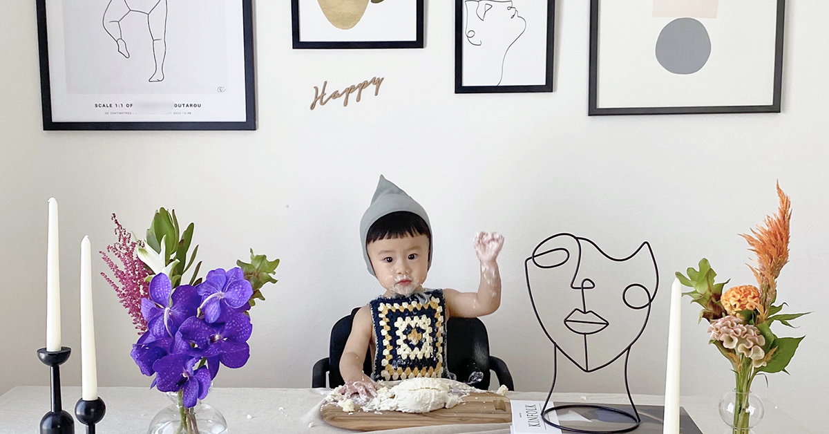 STYLISH BLACK FIRST BIRTHDAY