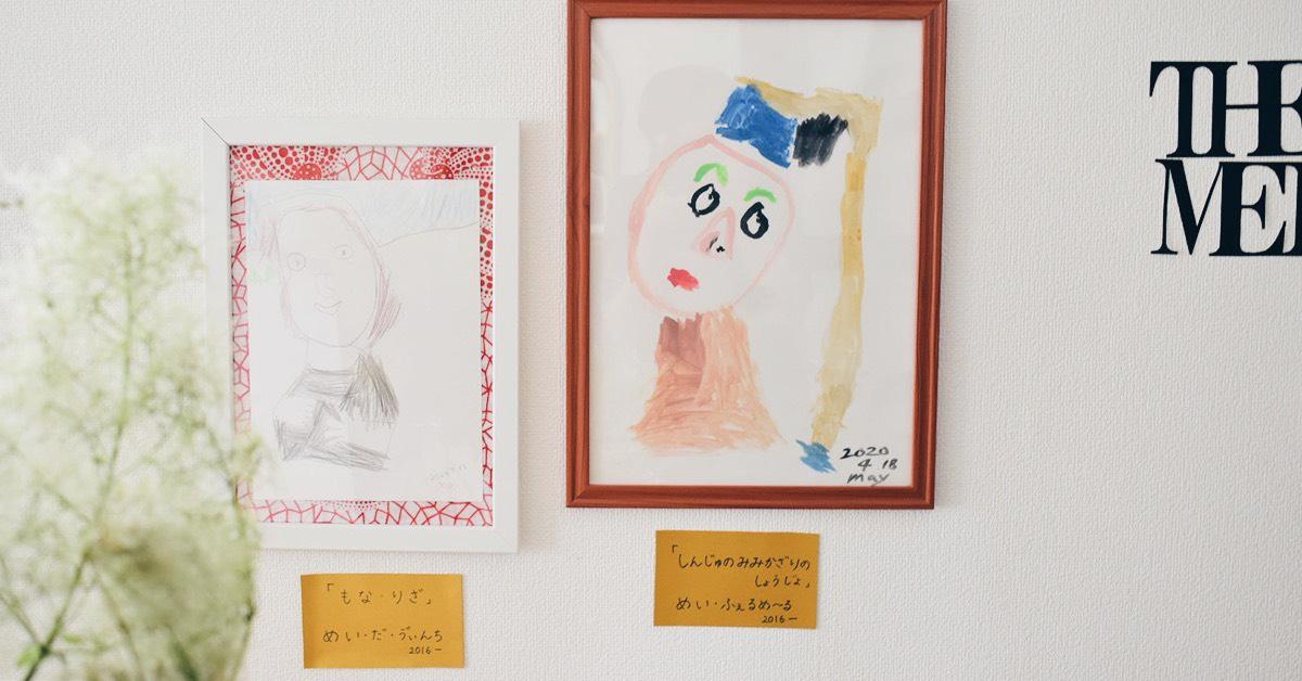 親子で楽しめるおうち模写会のすすめ   子どもの絵を育てる